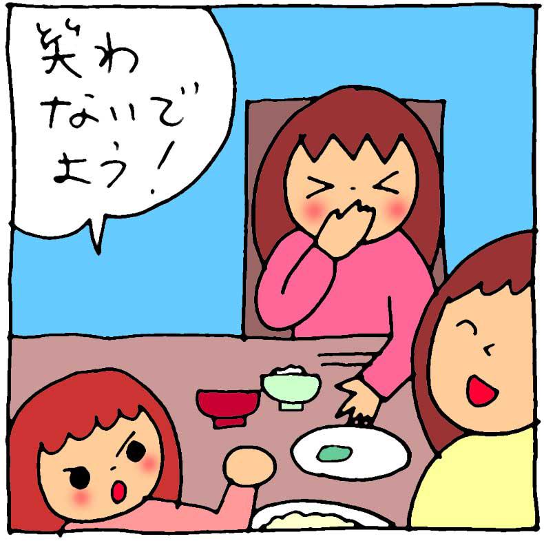 f:id:yasumi-08:20151215230847j:plain