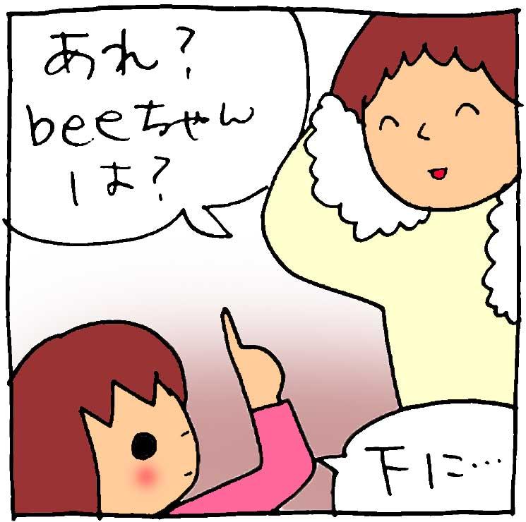 f:id:yasumi-08:20160111111158j:plain