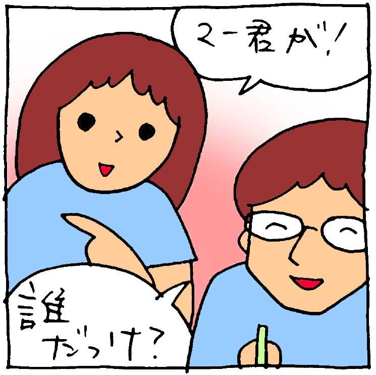 f:id:yasumi-08:20160111111441j:plain