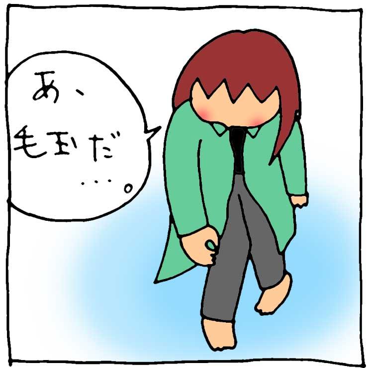 f:id:yasumi-08:20160117115601j:plain