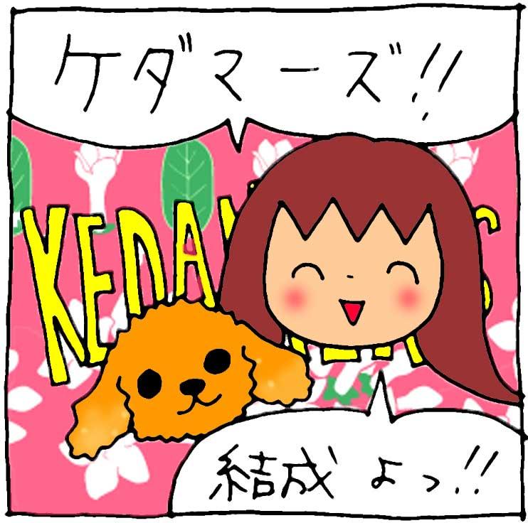 f:id:yasumi-08:20160117115805j:plain