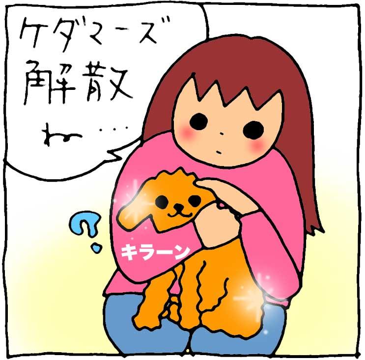 f:id:yasumi-08:20160117121004j:plain
