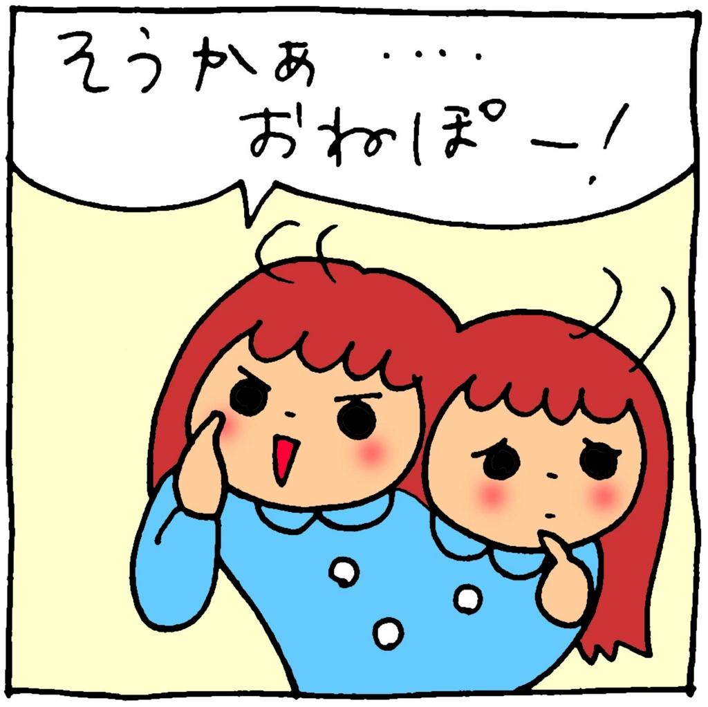 f:id:yasumi-08:20160120132333j:plain
