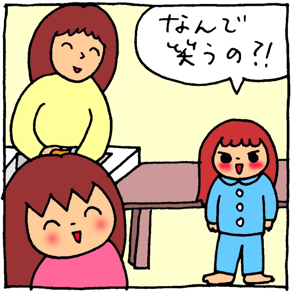 f:id:yasumi-08:20160120132604j:plain