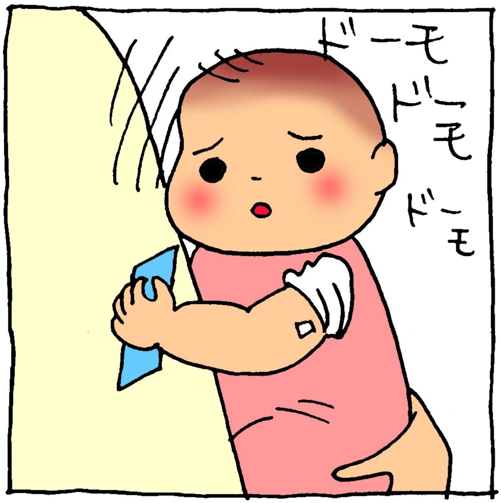 f:id:yasumi-08:20160127144542j:plain