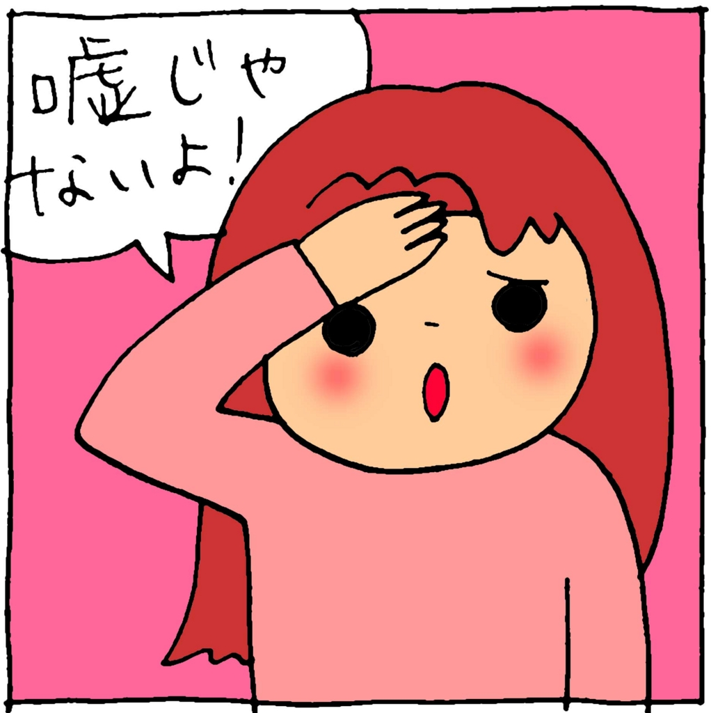 f:id:yasumi-08:20160303135205j:plain