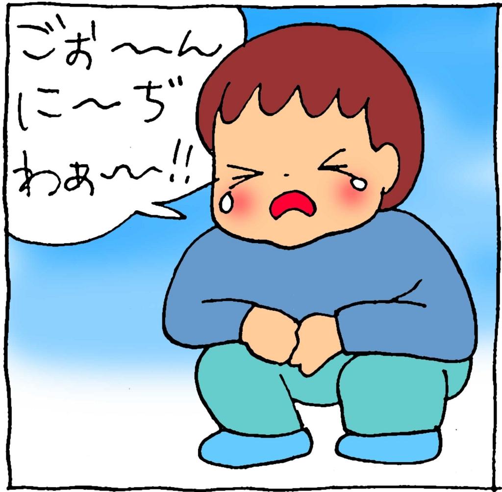 f:id:yasumi-08:20160402111008j:plain