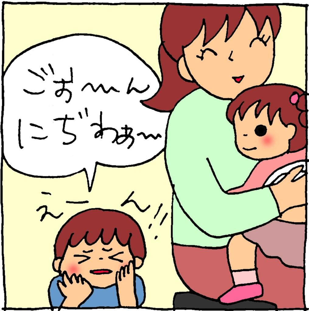 f:id:yasumi-08:20160402111132j:plain