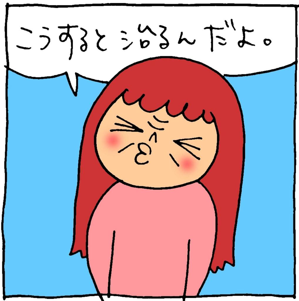 f:id:yasumi-08:20160408093933j:plain