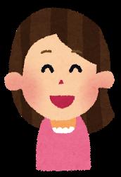 f:id:yasumi-08:20160504121353p:plain