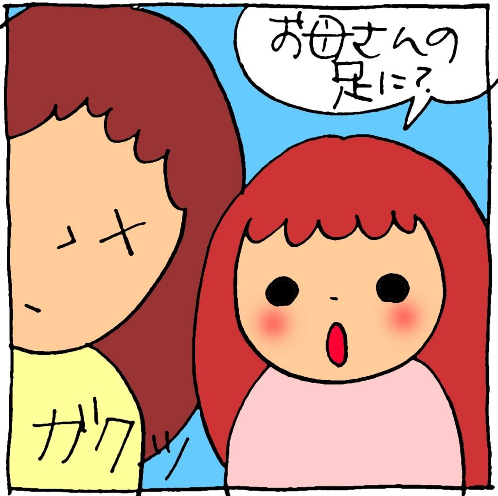 f:id:yasumi-08:20160526151745j:plain