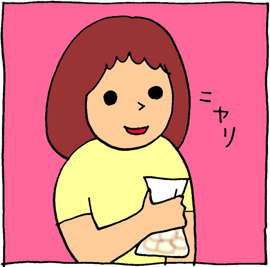 f:id:yasumi-08:20160710235944j:plain