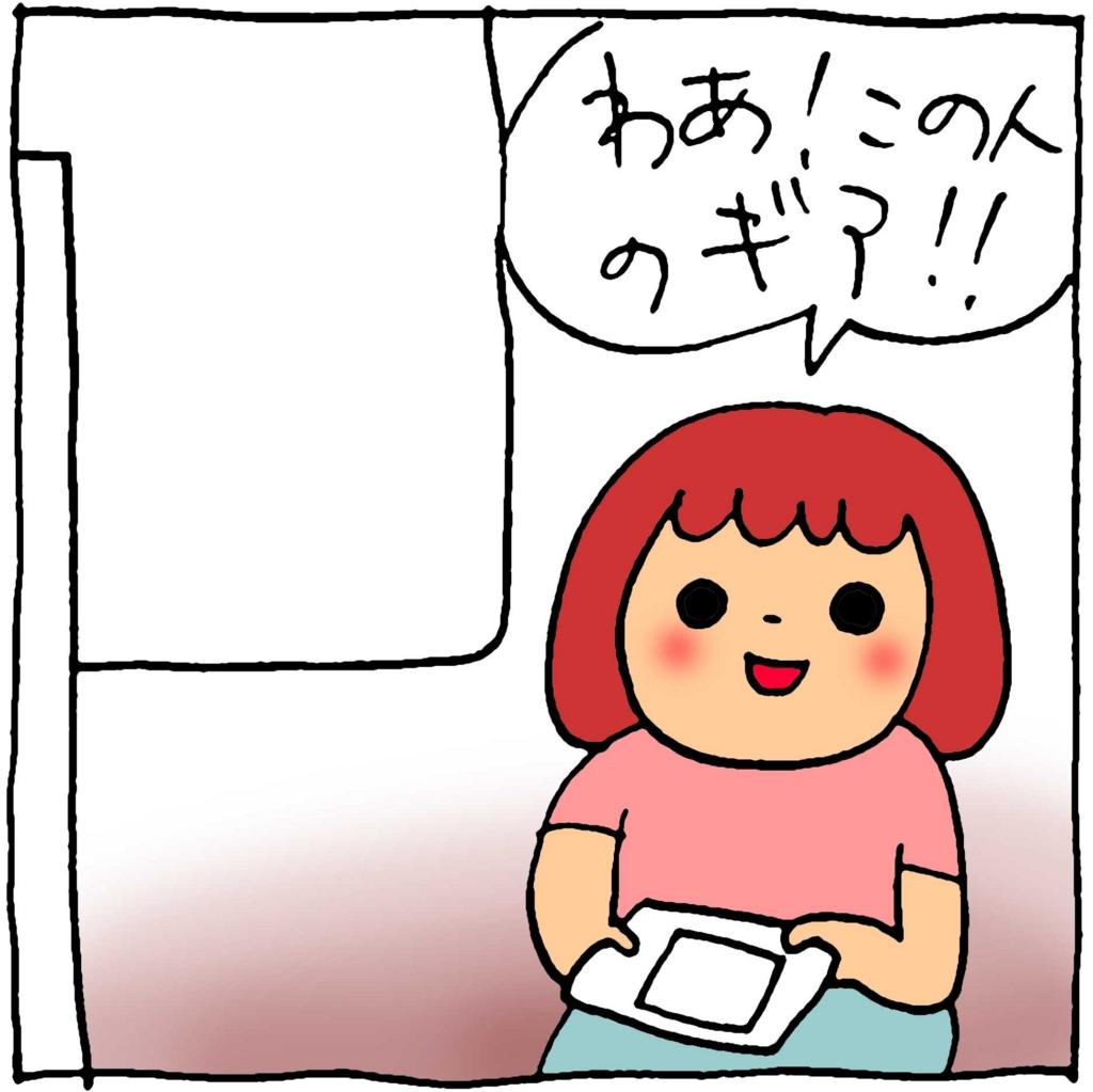 f:id:yasumi-08:20160711220842j:plain