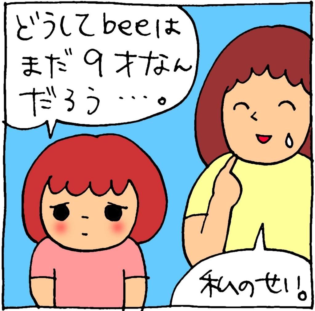 f:id:yasumi-08:20160711222021j:plain