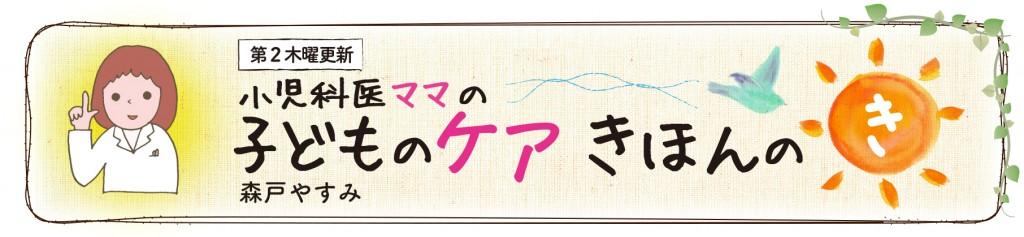 f:id:yasumi-08:20160714130902j:plain