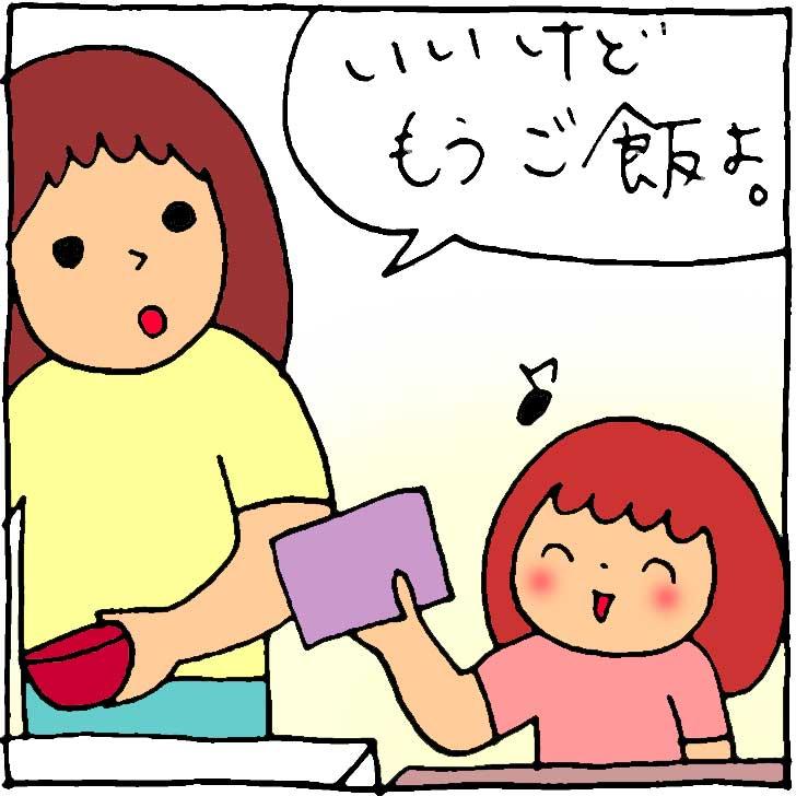 f:id:yasumi-08:20160720134819j:plain