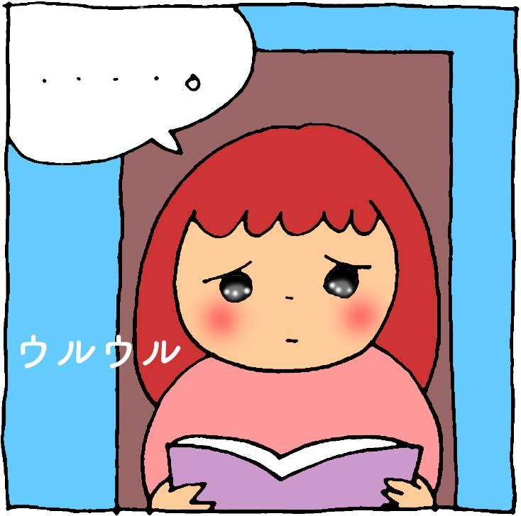 f:id:yasumi-08:20160720135012j:plain