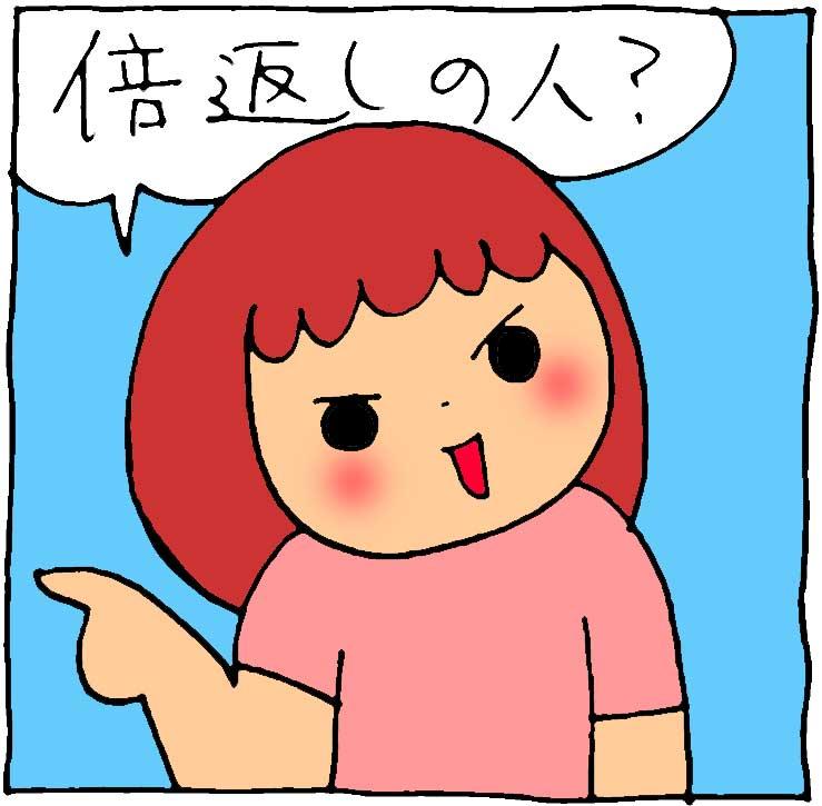 f:id:yasumi-08:20160720160325j:plain