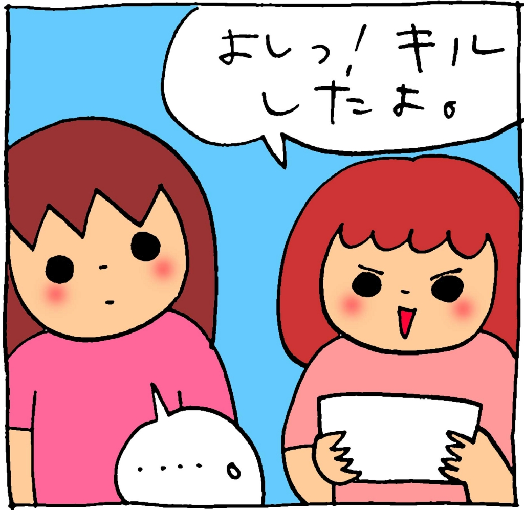 f:id:yasumi-08:20160727144911j:plain