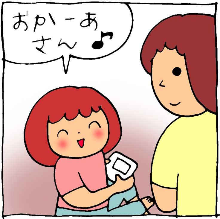 f:id:yasumi-08:20160730233957j:plain