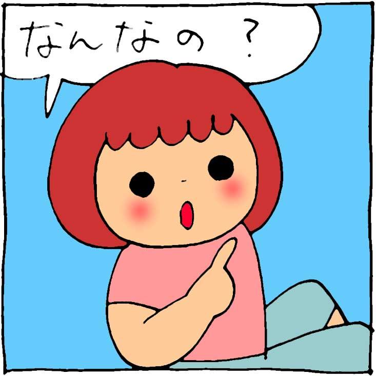 f:id:yasumi-08:20160730234132j:plain