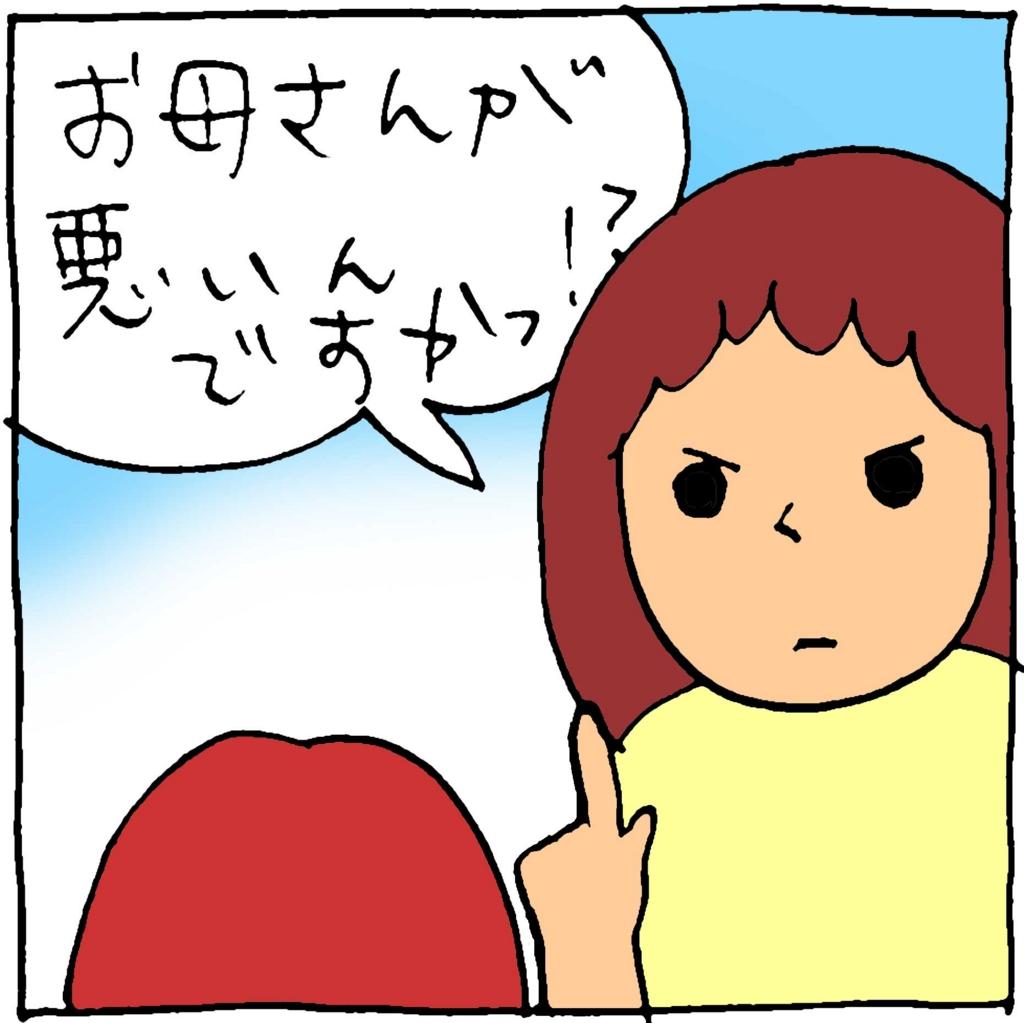 f:id:yasumi-08:20160810145039j:plain