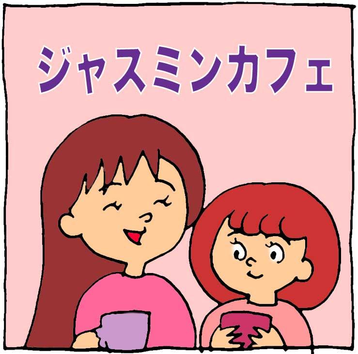 f:id:yasumi-08:20160811214045j:plain