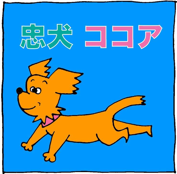 f:id:yasumi-08:20160811214128j:plain