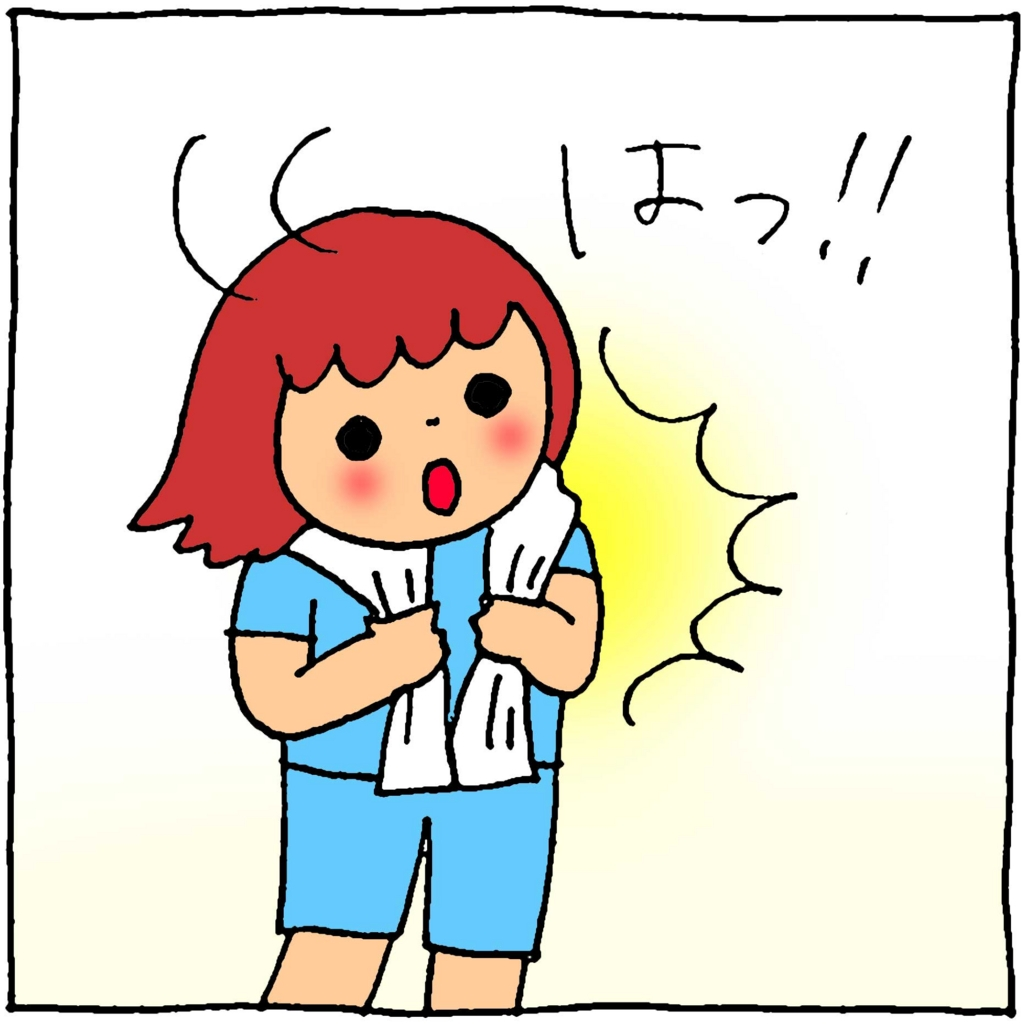 f:id:yasumi-08:20160818111034j:plain