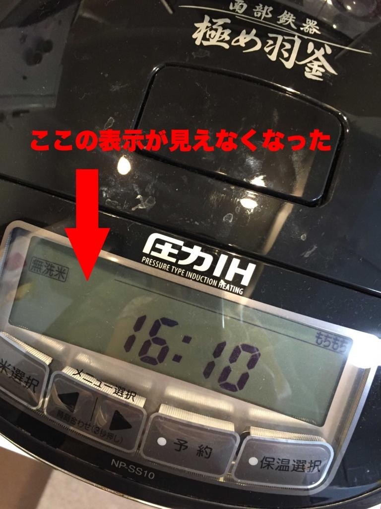 f:id:yasumi-08:20160818115930j:plain