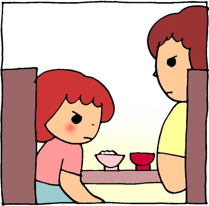 f:id:yasumi-08:20160823075540j:plain