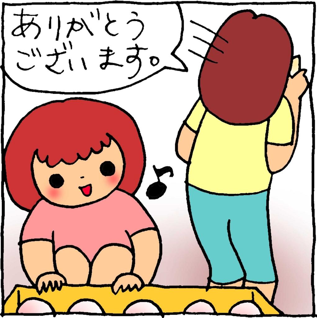 f:id:yasumi-08:20160901151925j:plain
