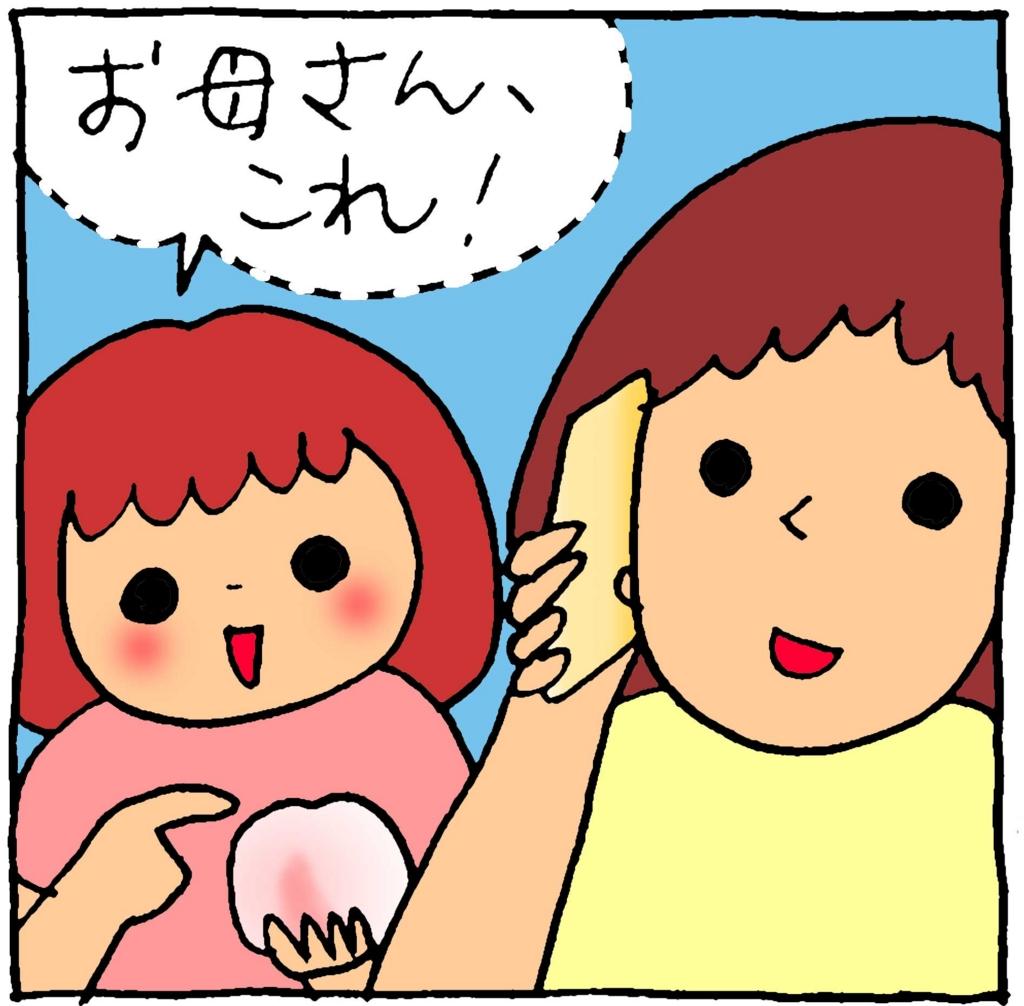 f:id:yasumi-08:20160901152015j:plain