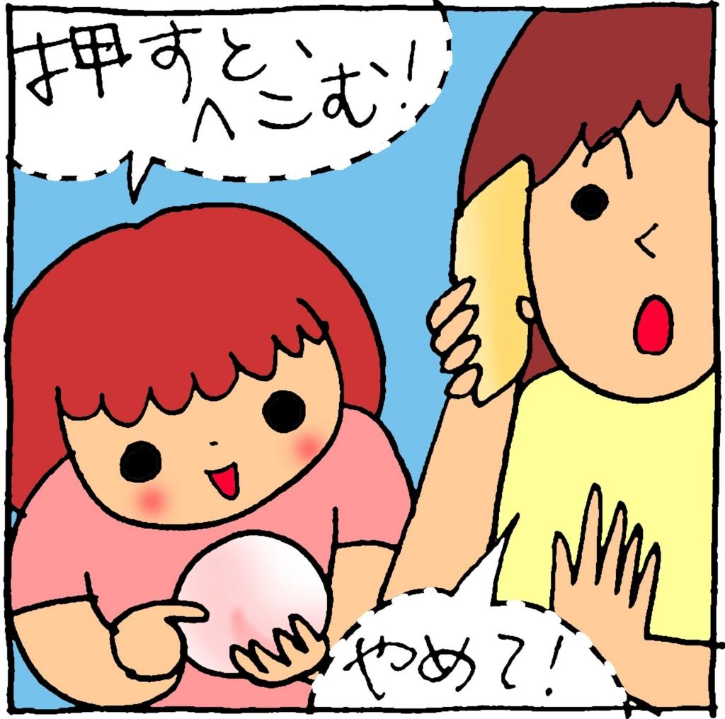 f:id:yasumi-08:20160901152058j:plain
