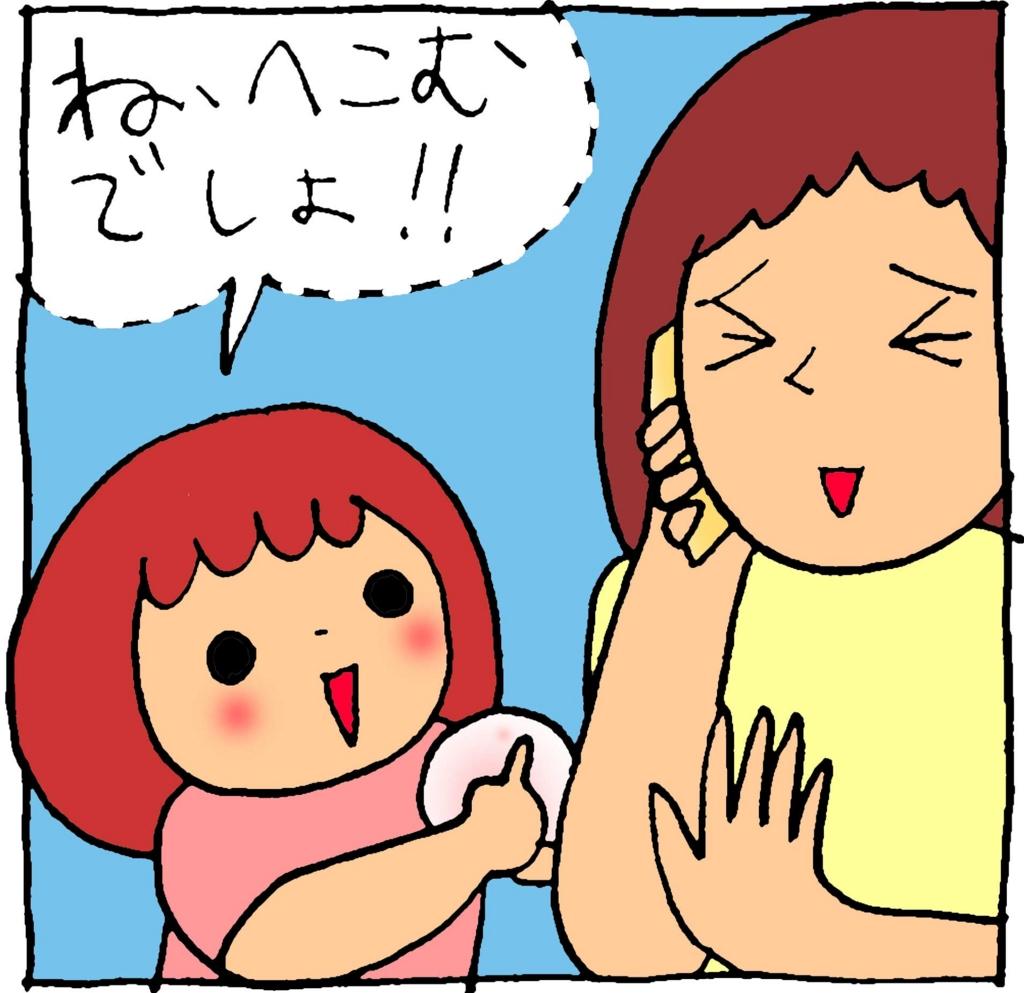 f:id:yasumi-08:20160901152238j:plain