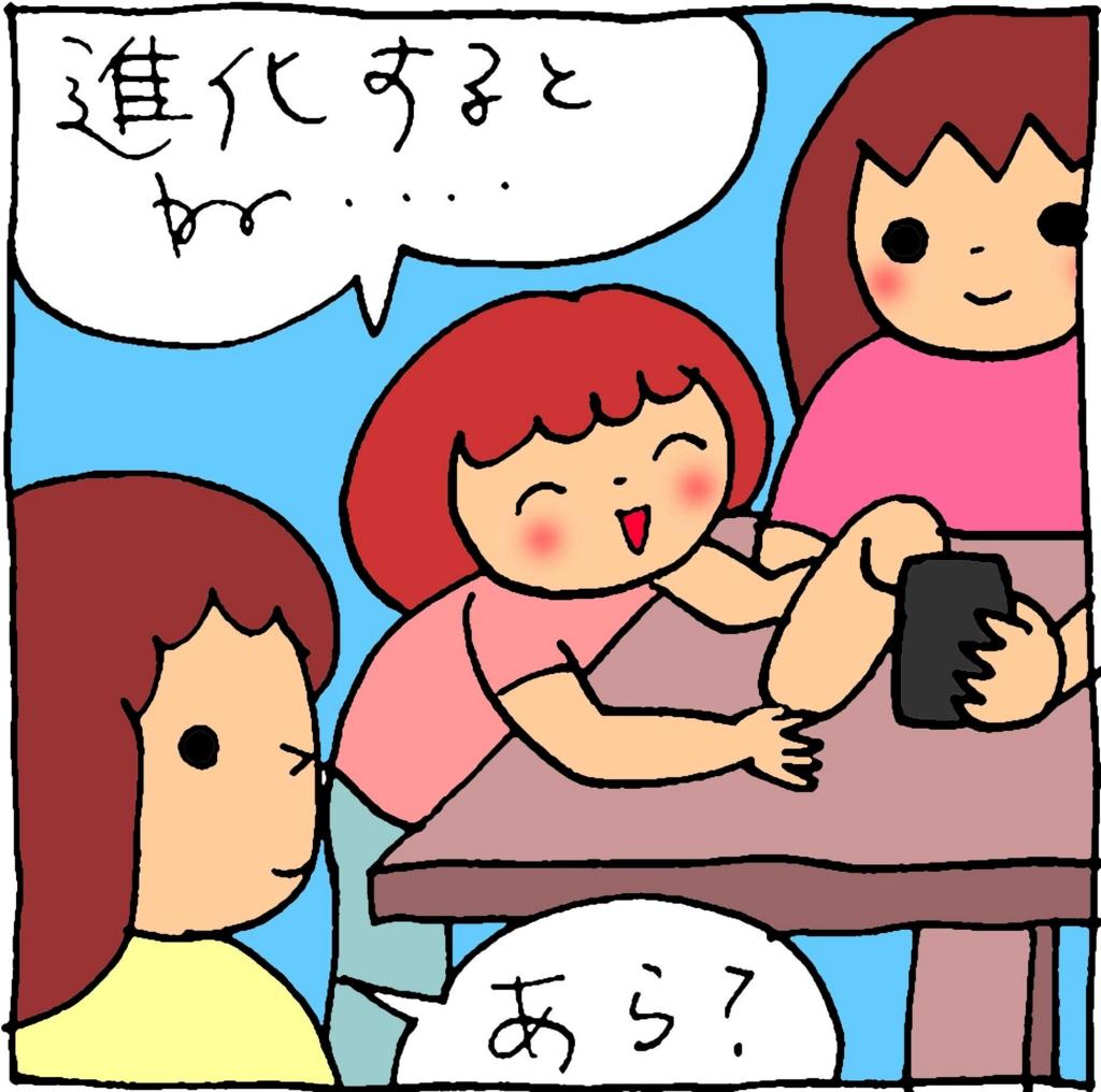 f:id:yasumi-08:20160902120132j:plain