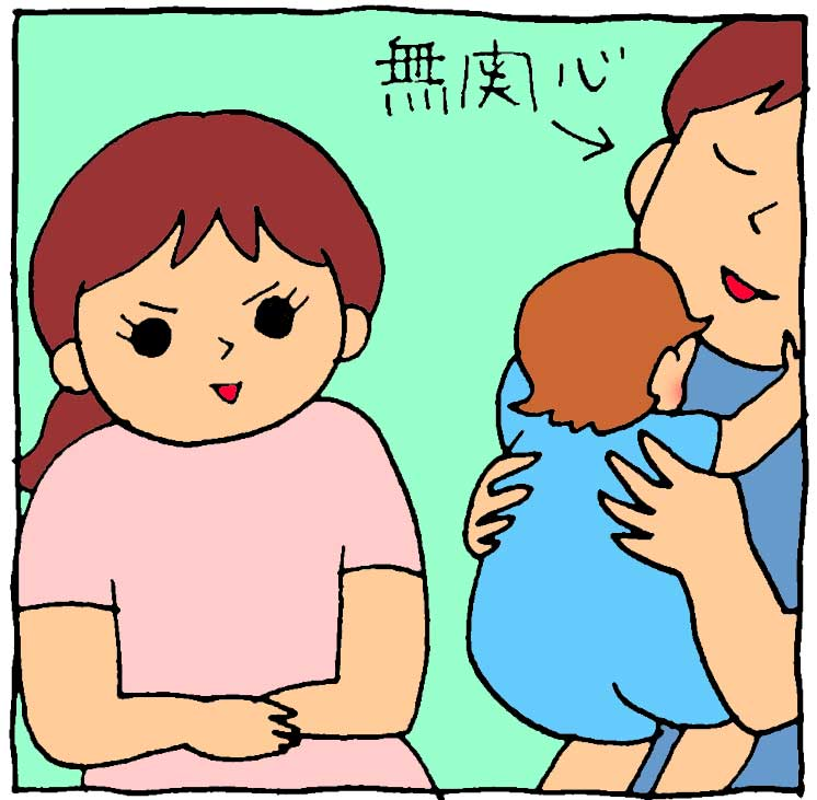 f:id:yasumi-08:20160915225237j:plain