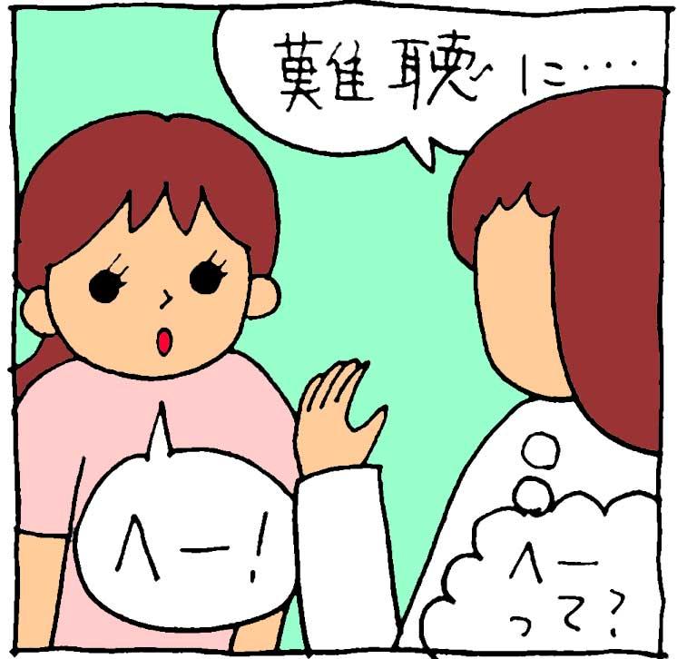 f:id:yasumi-08:20160915225320j:plain