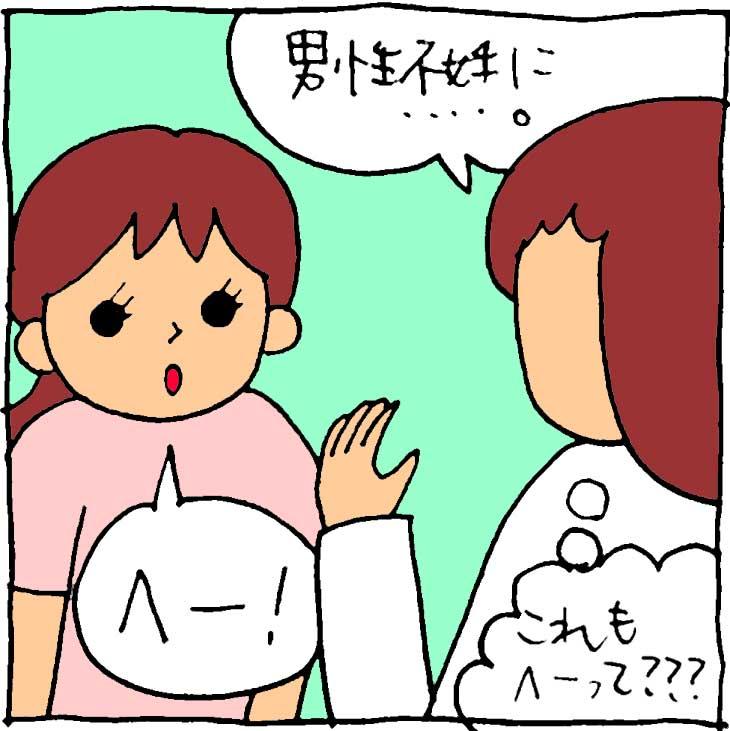 f:id:yasumi-08:20160915225420j:plain
