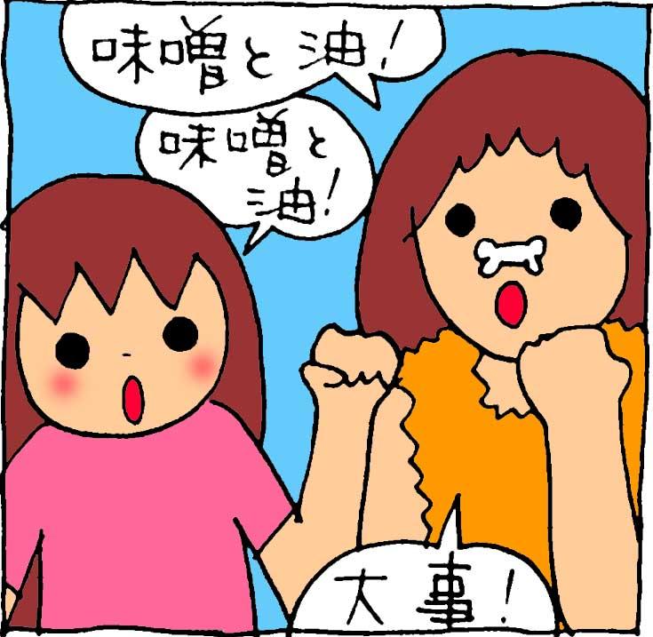 f:id:yasumi-08:20160915230901j:plain
