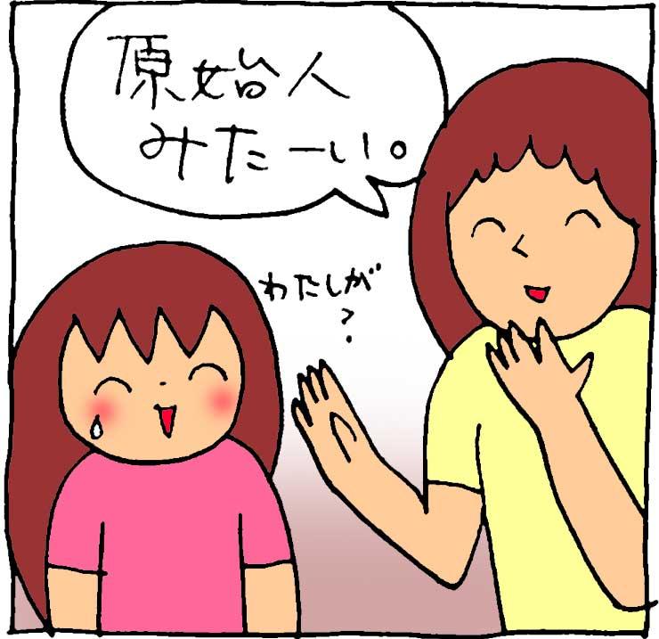 f:id:yasumi-08:20160915230945j:plain
