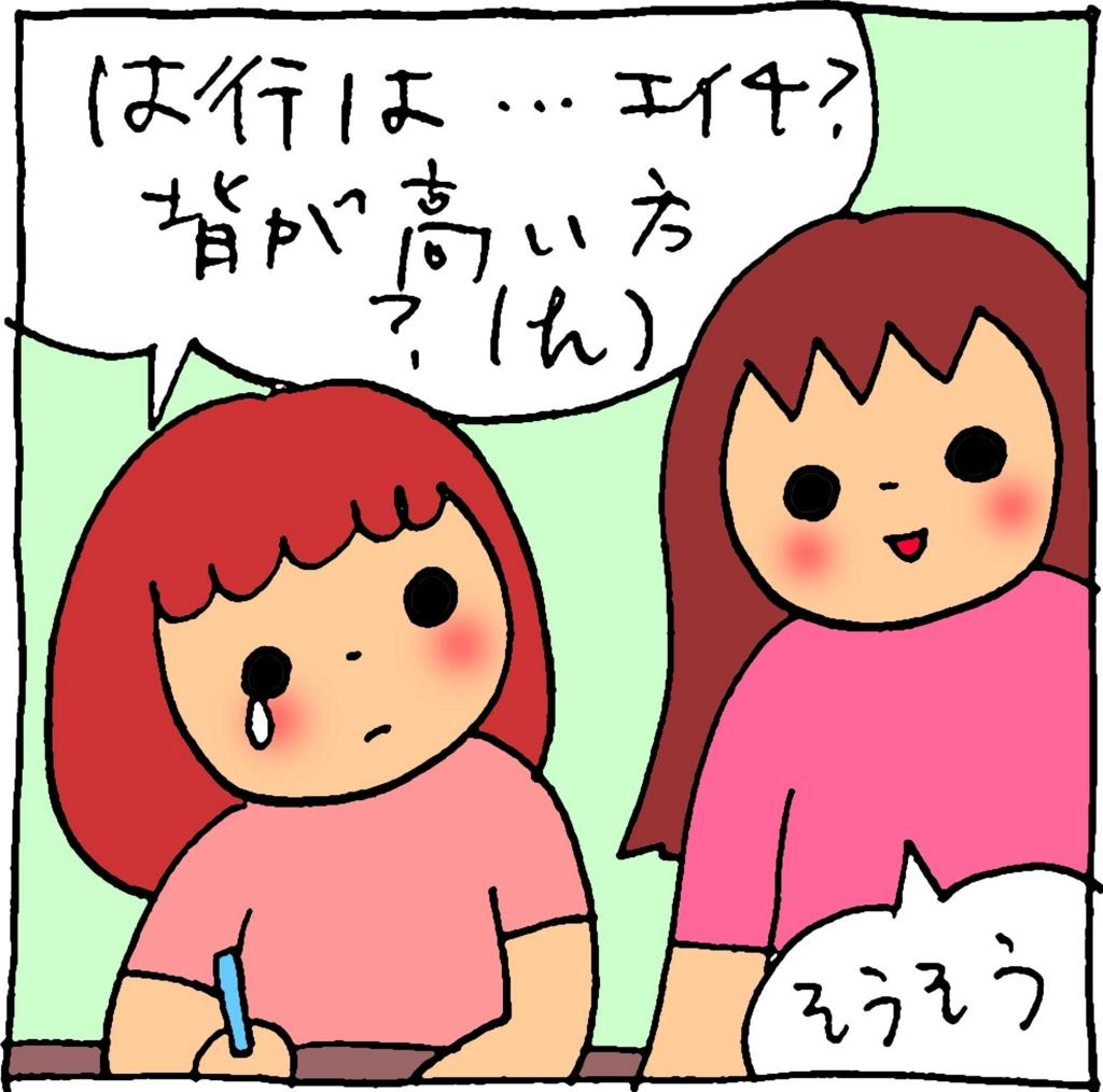 f:id:yasumi-08:20160928131338j:plain