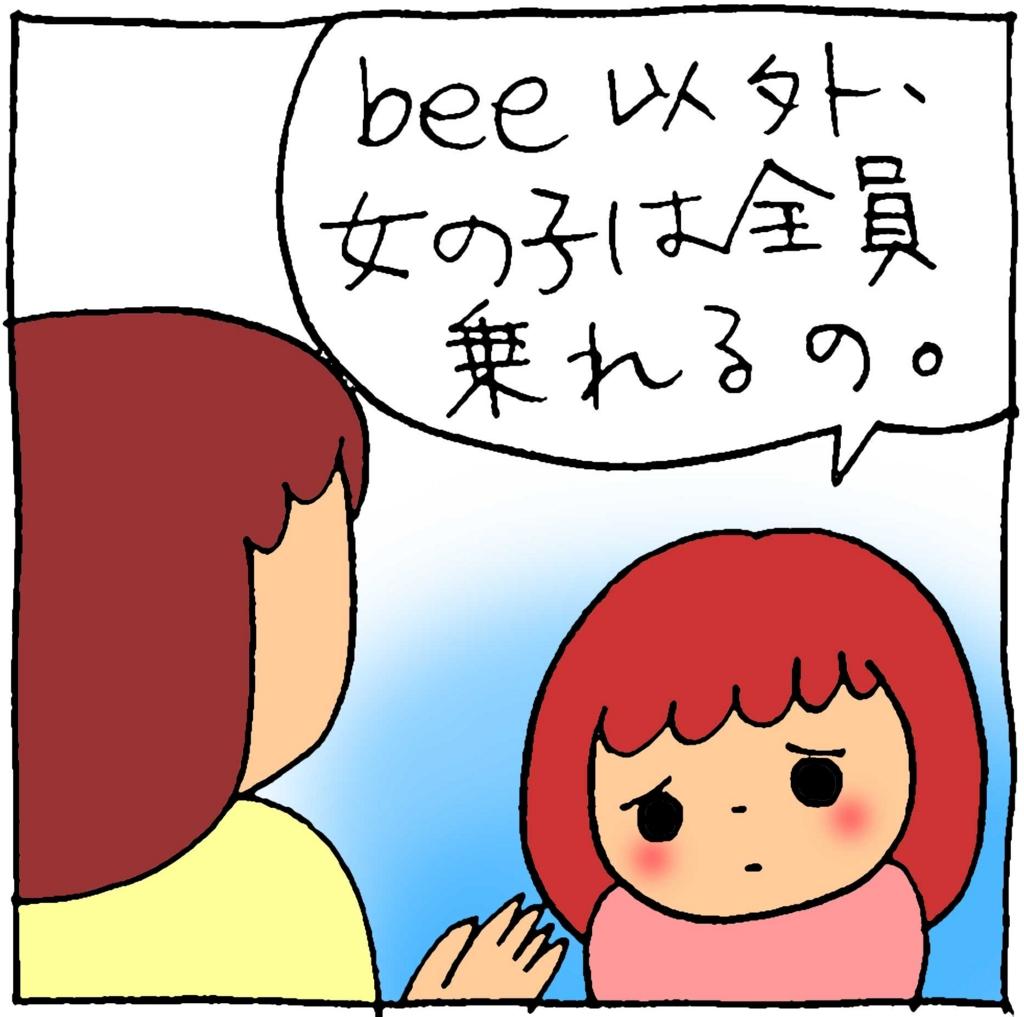 f:id:yasumi-08:20161016171758j:plain