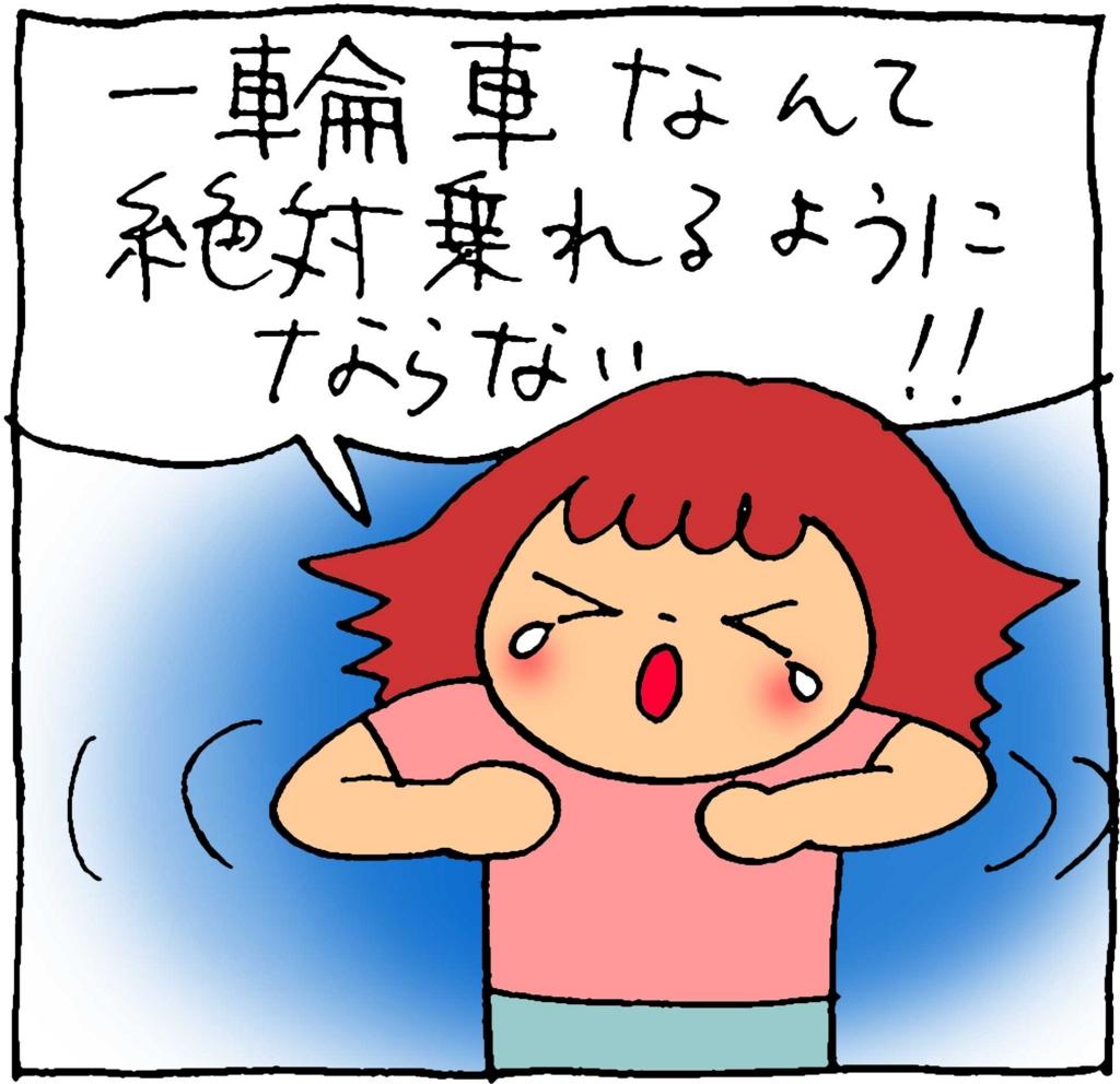 f:id:yasumi-08:20161016171958j:plain