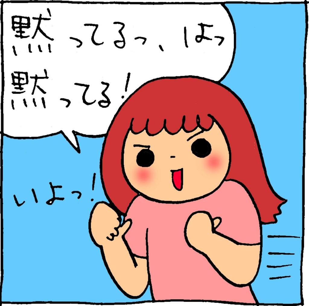 f:id:yasumi-08:20161024003832j:plain