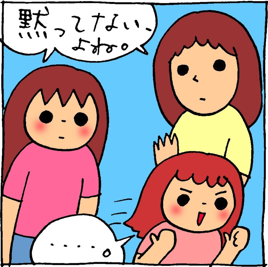 f:id:yasumi-08:20161024003956j:plain