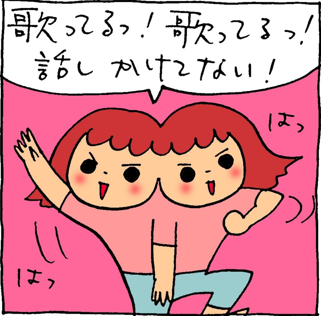 f:id:yasumi-08:20161024004045j:plain