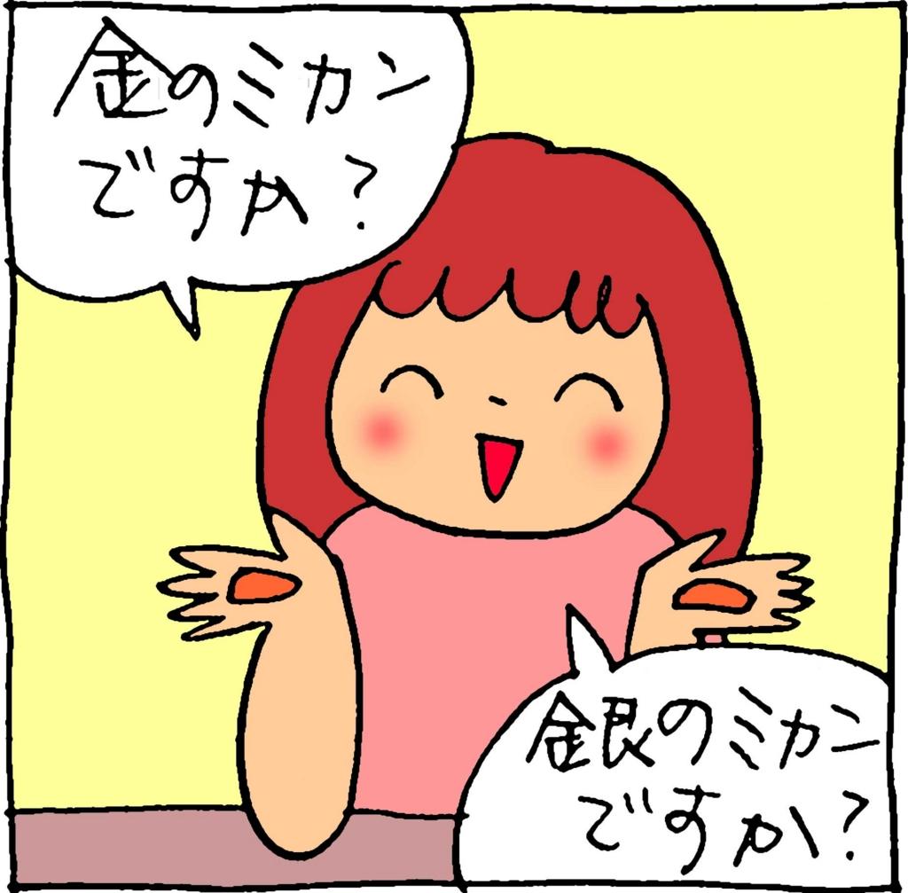 f:id:yasumi-08:20161026151208j:plain