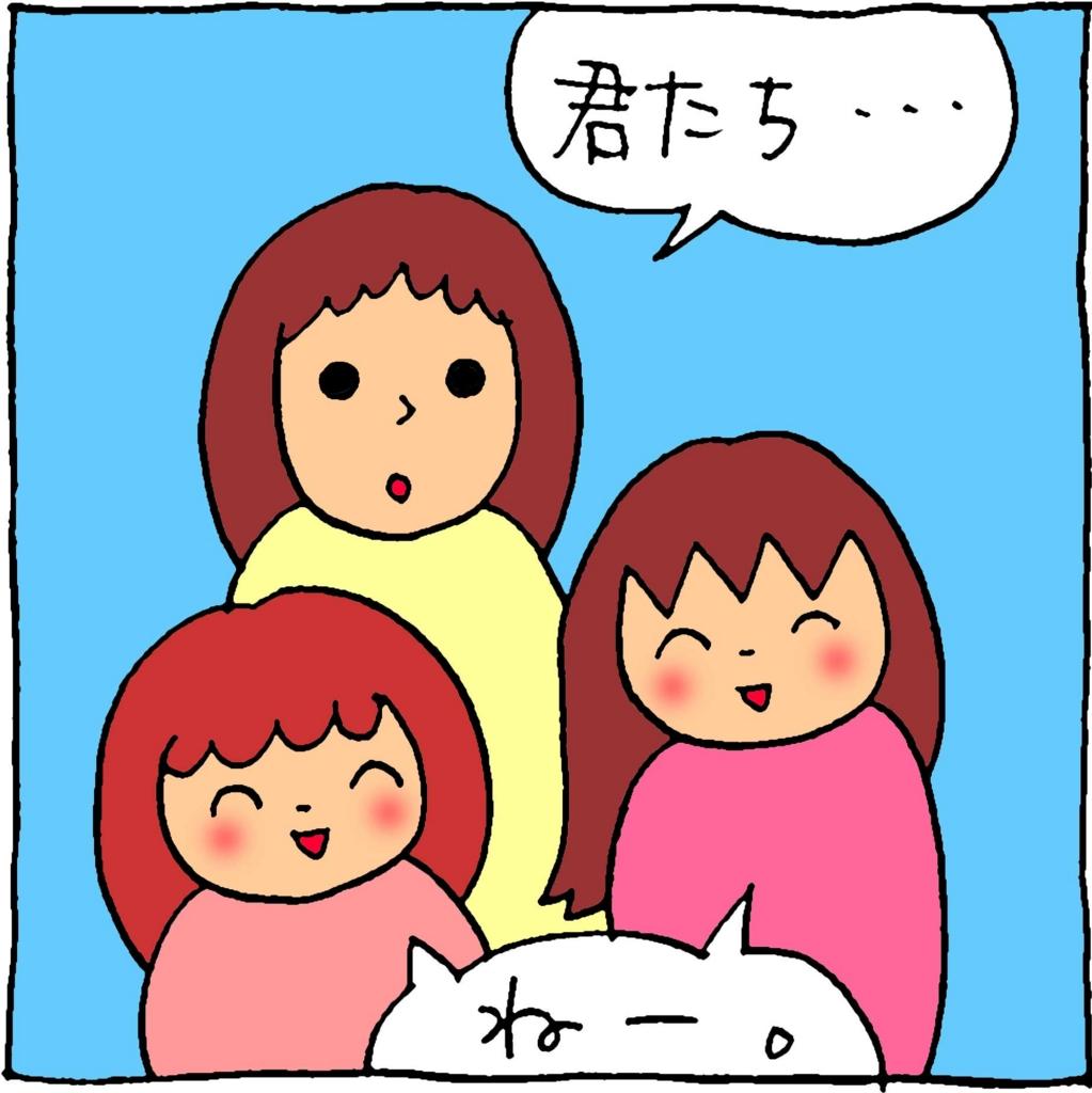 f:id:yasumi-08:20161104133809j:plain