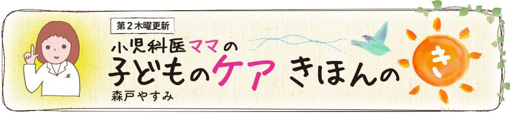 f:id:yasumi-08:20161115112940p:plain